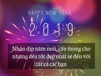 Thiệp pháo hoa chúc mừng năm mới 2019