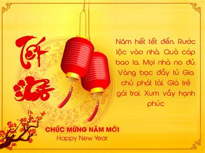 Thiệp chúc mừng năm mới 2019