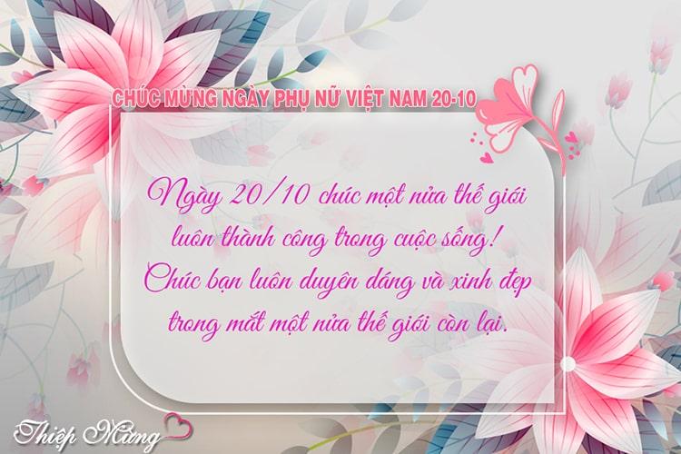 Thiệp hoa chúc mừng ngày phụ nữ Việt Nam 20-10