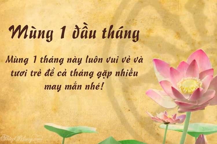 Làm thiệp chúc mùng 1 âm, tháng mới may mắn với hoa sen