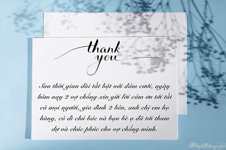 Thiệp cảm ơn sau đám cưới đơn giản, lịch sự